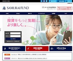 SAMURAI(サムライ)FUNDのスクリーンショット画像