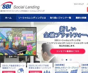 SBIソーシャルレンディングのスクリーンショット画像